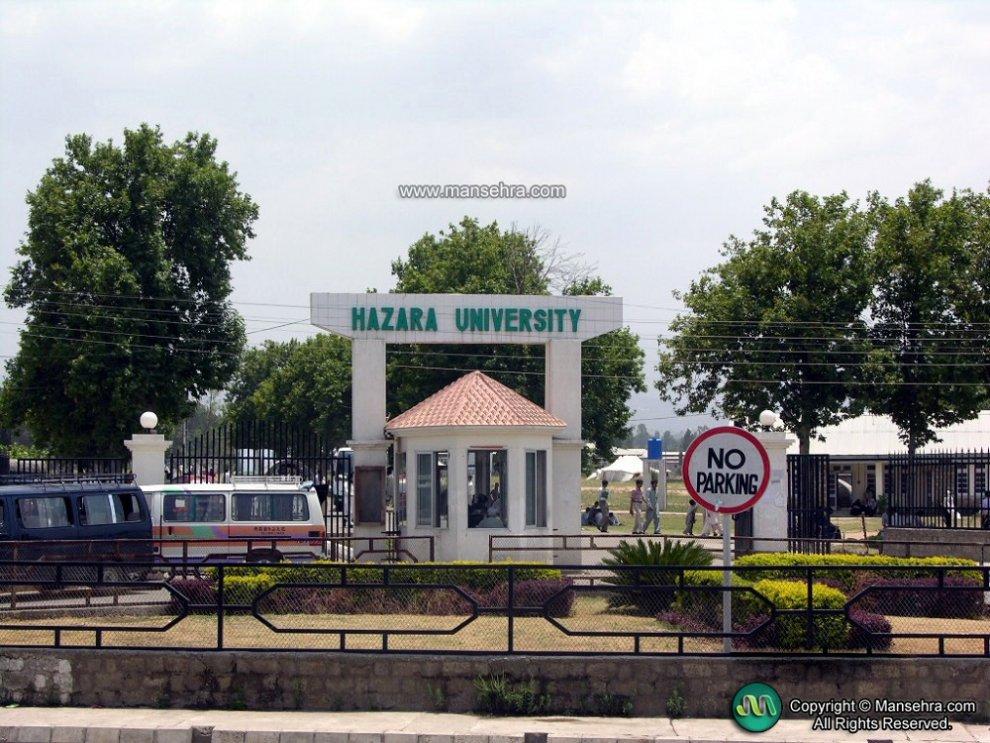 Hazara University (Mansehra Campus) Opens admission for spring session 2020