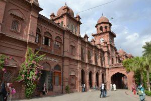 Oldest universities in Pakistan