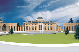History of National University of Science and Technology