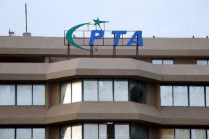 PTA Bans Another Major Application