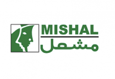 Mishal/WEF Partners with Extreme Commerce for the Future of Jobs on E-commerce and Digital Trade Skills