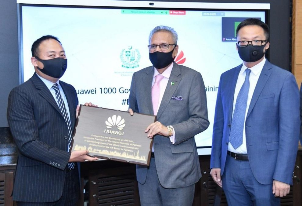 Ministry of IT&T and Huawei to provide enhance ICT Trainings to 1000 Government Officials